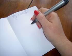 Как научиться писать по-английски фото