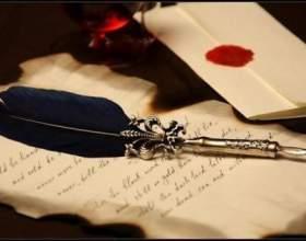 Как научиться писать романтические письма фото
