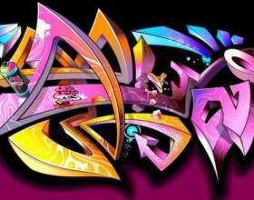 Как научиться рисовать граффити на бумаге фото