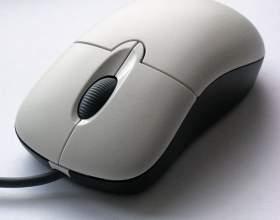 Как назначить кнопки мыши фото