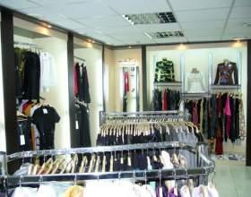 Как назвать бутик женской одежды фото