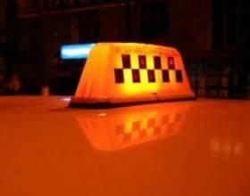 Как назвать фирму такси фото