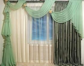 Как назвать салон штор фото