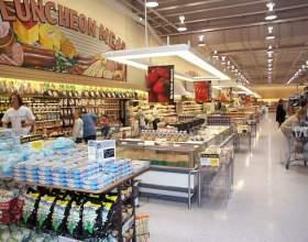 Как назвать супермаркет фото