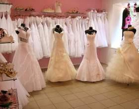 Как назвать свадебный салон фото