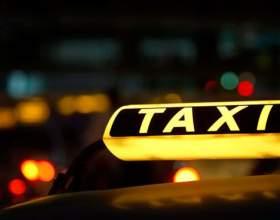Как назвать такси фото