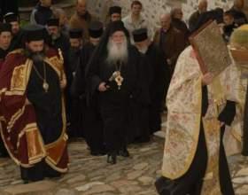 Как называются настоятели православных монастырей фото
