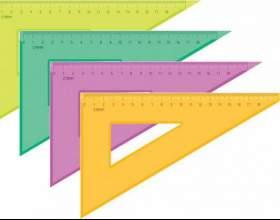 Как называются стороны прямоугольного треугольника фото
