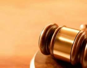 Как не лишиться прав на суде фото