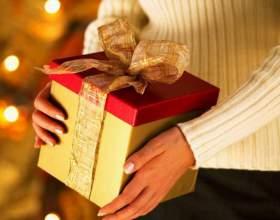 Как необычно преподнести подарок фото
