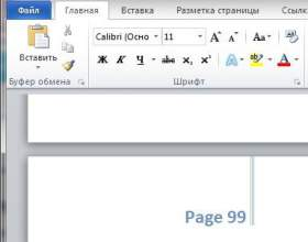 Как нумеровать страницы в ворде фото