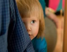 Как обезопасить ребенка от незнакомых людей фото