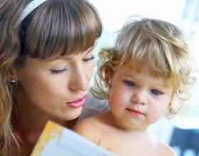 Как объяснить детям, что такое сказка фото