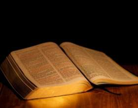 Как объяснить ребенку, что такое библия фото