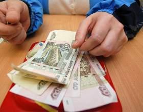 Как обналичить деньги с кредитной карты фото