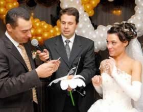 Как обойтись без тамады на свадьбе фото