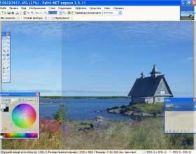 Как обрезать изображение в paint фото