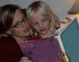 Как обучать ребенка чтению фото