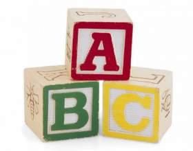 Как обучить ребенка азбуке фото
