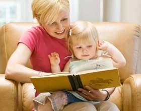 Как обучить ребенка цифрам фото