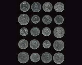 Как оценить монету фото