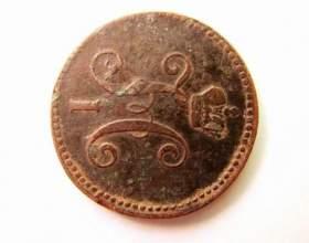 Как очистить медные монеты и бронзовые изделия фото