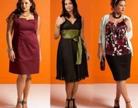 Как одеваться при широких бедрах фото