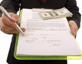 Как оформить договор купли-продажи на недвижимость фото