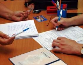 Как оформить документы на загранпаспорт фото