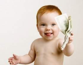 Как оформить ежемесячное детское пособие фото