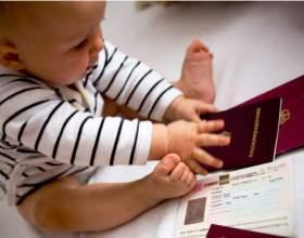 Как оформить гражданство новорожденного фото