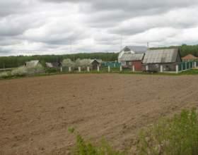 Как оформить купленную землю в собственность фото