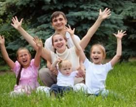 Как оформить льготы многодетной семье фото