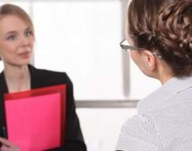 Как оформить перевод сотрудника с одной должности на другую фото