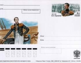 Как оформить почтовый конверт фото