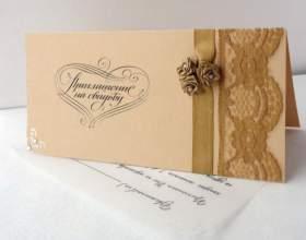 Как оформить приглашение на свадьбу фото