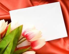 Как оформить приглашение фото