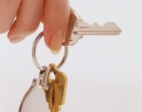 Как оформить продажу недвижимости фото
