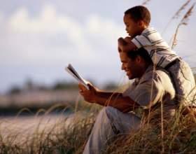 Как оформить ребенка на отца фото