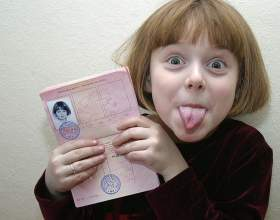 Как оформить ребенку загранпаспорт фото