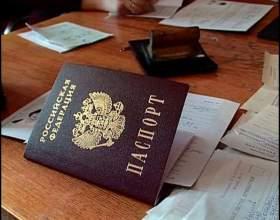 Как оформить регистрацию в санкт-петербурге фото