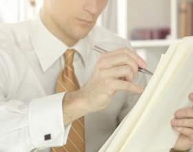 Как оформить счет-фактуру без ндс фото
