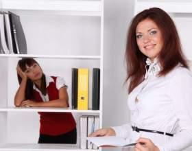 Как оформить сотрудника на стажировку фото