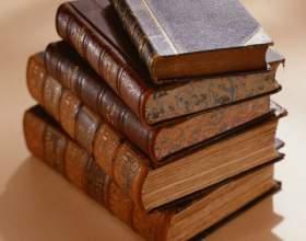 Как оформить список литературы дипломной работы фото
