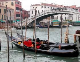 Как оформить визу в италию фото