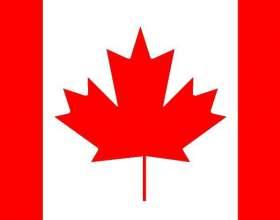 Как оформить визу в канаду фото