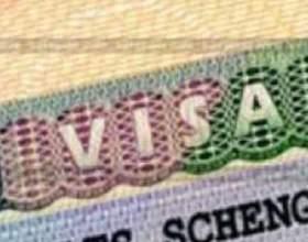 Как оформить визу в латвию фото