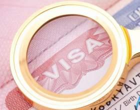 Как оформить визу в посольстве фото
