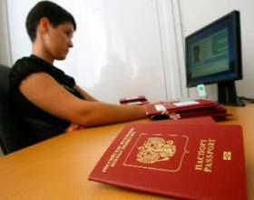 Как оформить загранпаспорт в петербурге фото
