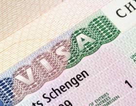 Как оформлять анкету на шенгенскую визу фото